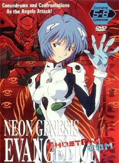 Евангелион / Neon Genesis Evangelion