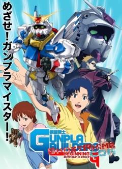 Образцовый Иск Строители Ганпла: Начинающие G / Mokei Senshi Gunpla Builders Beginning G