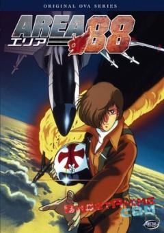 Зона 88 OVA / Area 88 OVA