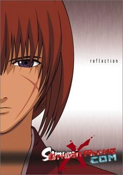 Бродяга Кэнсин OVA-2 / Samurai X: Reflection