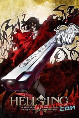 Хеллсинг OVA 4 / Hellsing OVA 4
