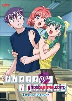 Пожалуйста! Близнецы OVA / Please Twins! OVA