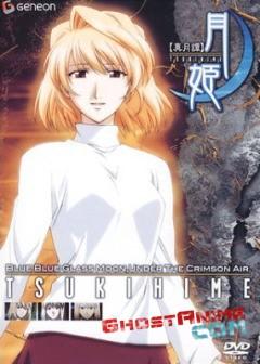 Повесть о лунной принцессе / Tsukihime - Lunar Legend