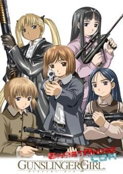 Школа убийц  / Gunslinger Girl [1 сезон]