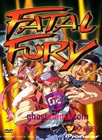 Фатальная ярость / Fatal Fury 2: The New Battle [OVA-2]