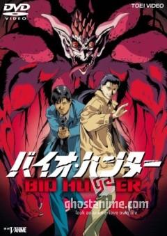 Био-охотник / Bio-Hunter [OVA]