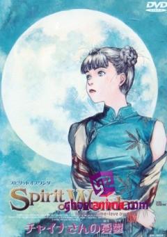 Дух Чудес / Spirit of Wonder: Miss China's Ring [OVA]