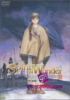 Дух Чудес / Spirit of Wonder Scientific Boys Club [OVA-2]