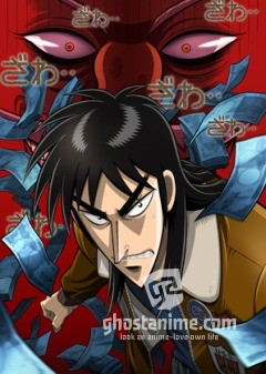Кайдзи / Ultimate Survivor Kaiji