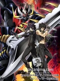Мазинкайзер / Mazinkaizer SKL [OVA-3]