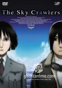Небесные скитальцы / The Sky Crawlers