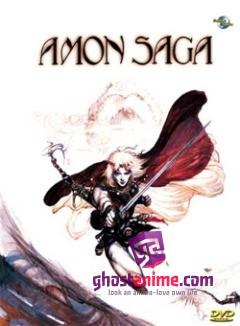 Сага об Амоне / Amon Saga [OVA]