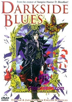Темный Мститель Дарксайд / Darkside Blues