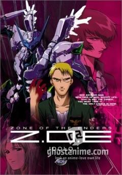 Территория отверженных / Zone of the Enders 2167 Idolo [OVA]