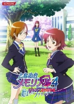 Трепещущие воспоминания / Tokimeki Memorial 4: Original Animation - Hajimari no Finder [OVA-2]