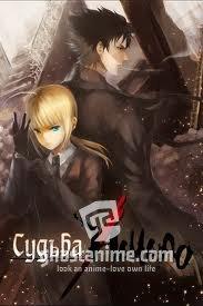 Судьба: Начало [1 сезон] / Fate/Zero [TV-1]
