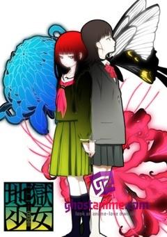 Адская девочка  / Hell Girl: Three Vessels [3 сезон]