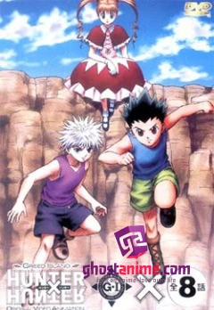 Охотник х Охотник / Hunter X Hunter: Greed Island [OVA-2]