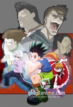 Охотник х Охотник OVA-3 / Hunter X Hunter - G I Final