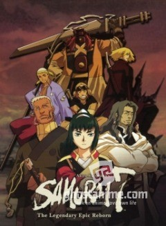 7 самураев / Samurai 7