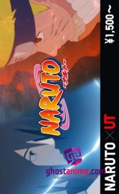 Naruto x UT / Наруто х UT