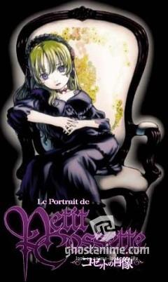 Портрет малышки Козетты / Le Portrait de Petit Cossette OVA