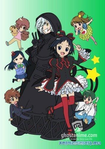 А вот и чёрная колдунья! / Kuromajo-san ga Tooru!!