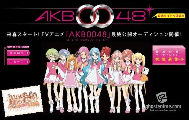 Телевизионный рекламный ролик аниме «AKB0048»