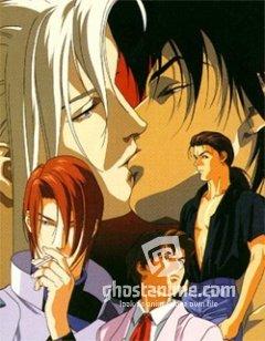 Клин Любви OVA-1 / Wedge of Love