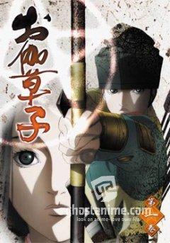 Отогидзоси / Otogi Zoshi - The Legend of Magatama