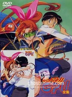Buttobi!! CPU / I Dream of Mimi /  Буттоби