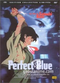 Идеальная синева / Perfect Blue