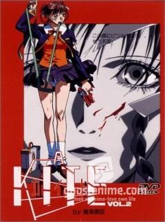 Кайт - девочка-убийца / Kite