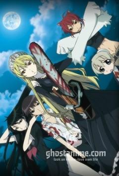 Принцесса чудовищ OVA / Princess Resurrection