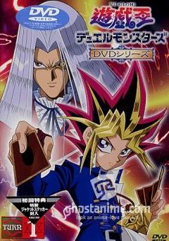 Югио! [ТВ-2] / Yu-Gi-Oh! Duel Monsters (Japanese Version)