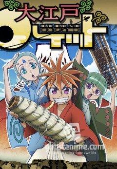 Салюты Эдо / Oh! Edo Rocket