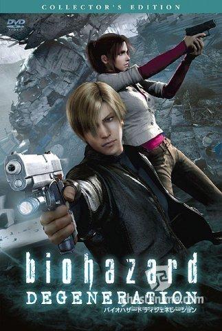 Resident Evil Degeneration / Обитель зла Вырождение