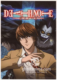 Тетрадь смерти: Финальный исход / Death Note Anime Director's Cut Final Conclusion