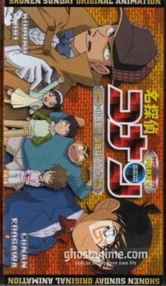 Детектив Конан OVA-5 / Detective Conan: The Target is Kogoro! The Detective Boys' Secret Investigation