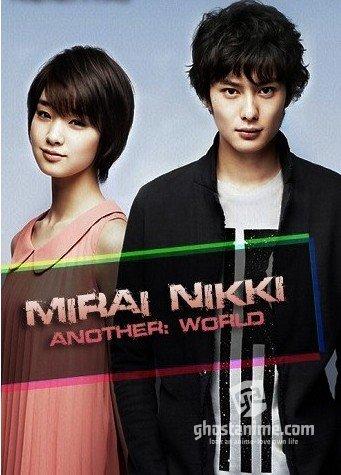 Mirai Nikki - Another: World / Дневник будущего: Другой мир