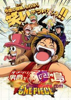 Ван-Пис: Фильм третий / One Piece: Chopper Kingdom of Strange Animal Island