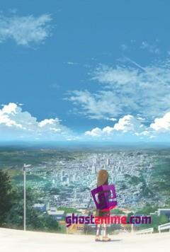 Окружающий мир / Meguriau Sekai