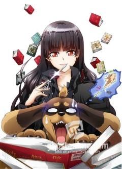 Пёс и ножницы / Inu to Hasami wa Tsukaiyou