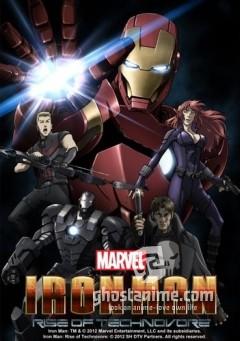 Железный человек: Восстание Техновора / Iron Man: Rise of Technovore
