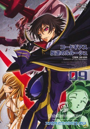 Код Гиас: Восставший Лелуш OVA-1 / Code Geass Hangyaku no Lelouch Special Edition