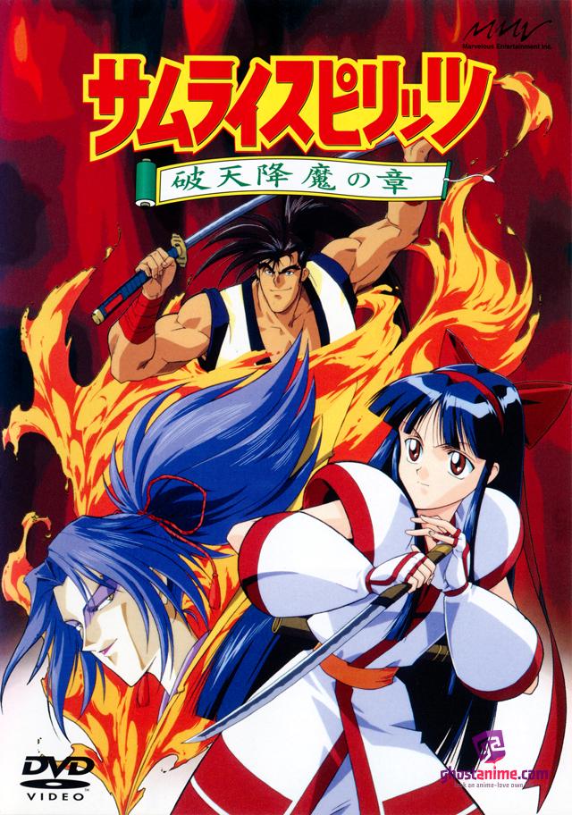 Самурайский дух / Samurai Spirits 2: Asura Zanmaden [OVA]