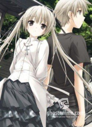 Одиночество на двоих / Yosuga no Sora
