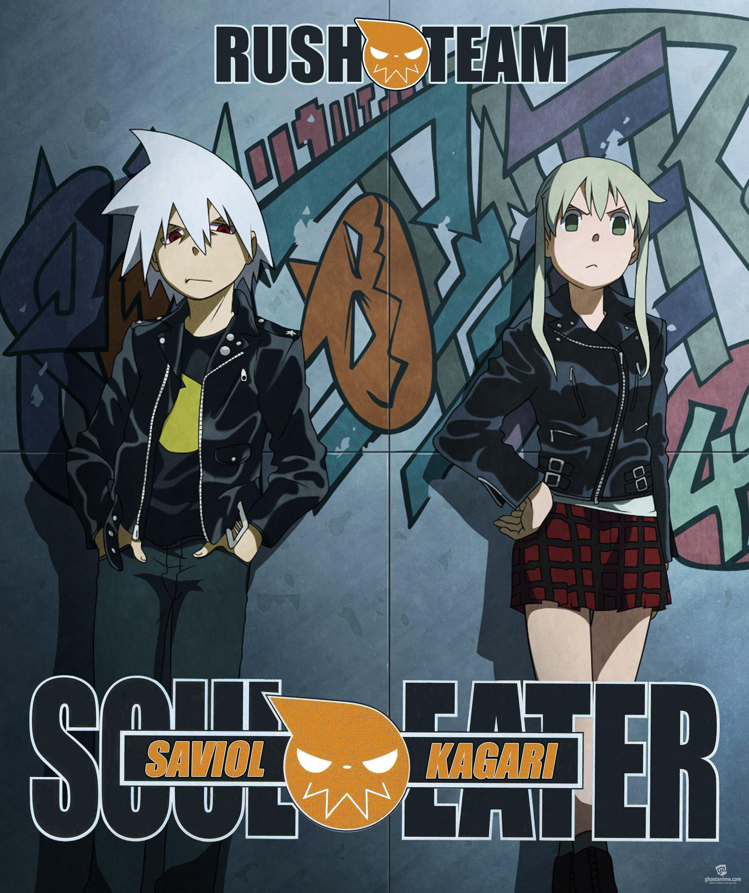 Пожиратель Душ / Soul Eater