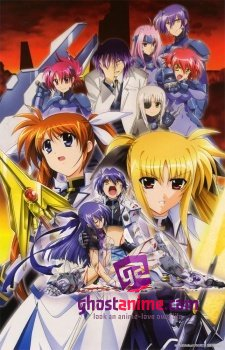 Лиричная Волшебница Наноха: Асы / Magical Girl Lyrical Nanoha A's
