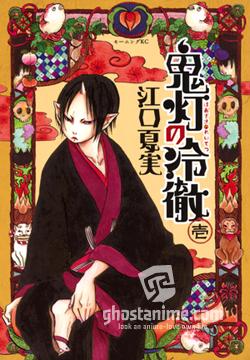 Экранизация  «Hozuki no Reitetsu»